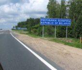Baltkrievija.  Pagaidu ierobežojumi no 25.03.-31.08.2018.